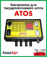 Контроллер для твердотопливного котла ATOS