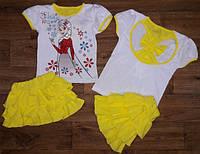 Летний костюм на девочку с юбочкой'' Elsa'', желтый
