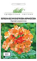 Вербена Крупноцветковая (Фасовка: 0,1 г; Цвет: смесь)