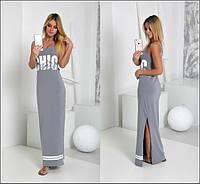 Летнее молодежное платье в пол-светло-серый
