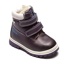 Ботинки Шалунишка-ортопед, на мальчика, зимние, размер 22-27