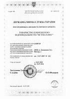 Определение кода товара в УКТ ВЭД