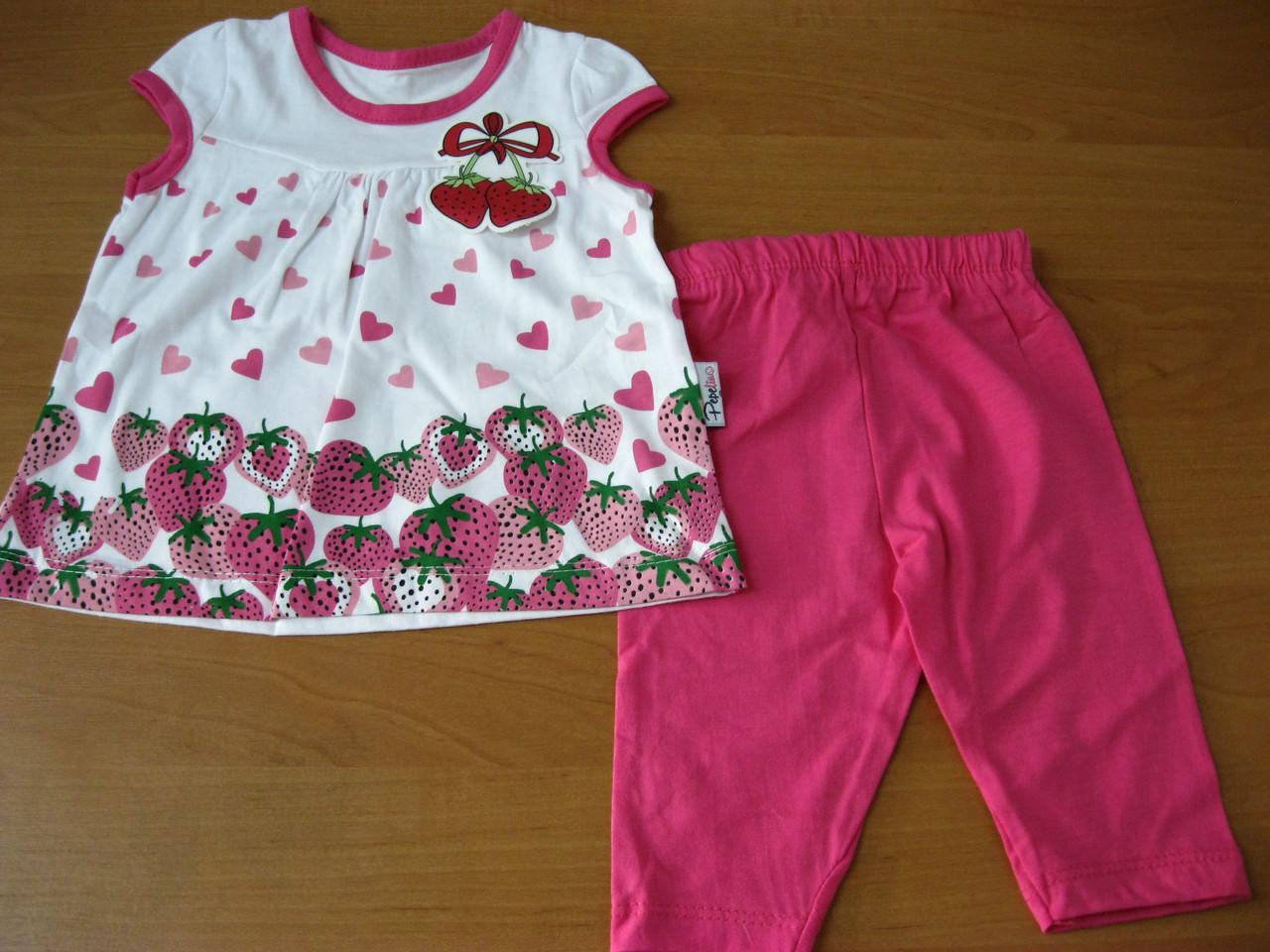 Детский летний костюм для девочки Клубничка туника +бриджи 68 см Турция  хлопок - Интернет магазин 27ed09f8ba8