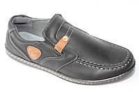 Детские школьные туфли для мальчиков ТМ EeBb (разм. 36-41)