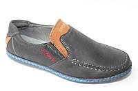 Подростковые Школьные туфли для мальчиков ТМ EeBb (разм. 36-41)