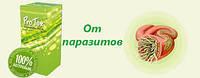 Протокс,ProTox капли от паразитов и глистов