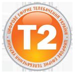Пульты для эфирных тюнеров Т2