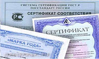 Сертификация сейфов.