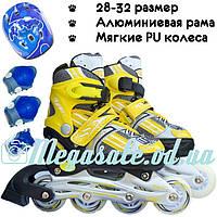 Ролики раздвижные с шлемом и комплектом защиты Power Sport, желтый: 28-32, 33-37, 37-41 + мягкие PU колеса