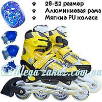 Ролики раздвижные с шлемом и комплектом защиты Power Sport, желтый: 28-32, 33-37, 37-41+ мягкие PU колеса