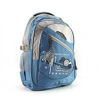Голубой текстильный рюкзак - молодежный с тремя отделениями, фото 1