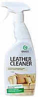 Очиститель-кондиционер кожи «Leather Cleaner» 600 мл Grass