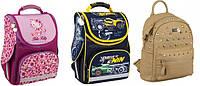 Школьные рюкзаки и портфели в большом ассортименте!
