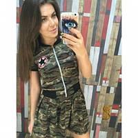 Костюм женский летний с юбкой милитари 599,магазин женской одежды