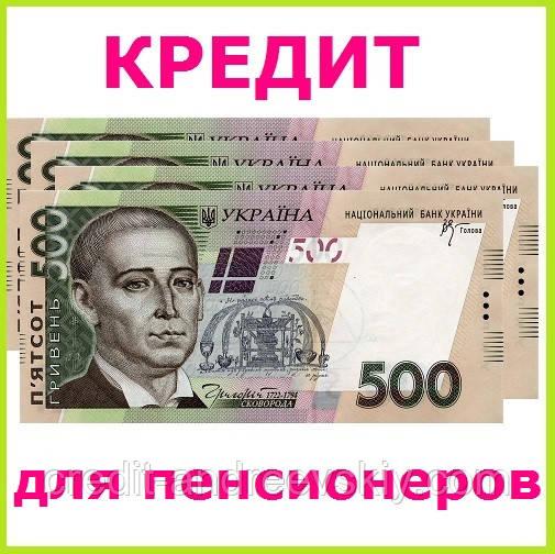 Индексация пенсий пенсионерам мвд в 2017 году в украине