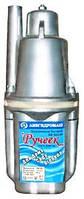 Насос вибрационный Ручеек-1 (Беларусь)