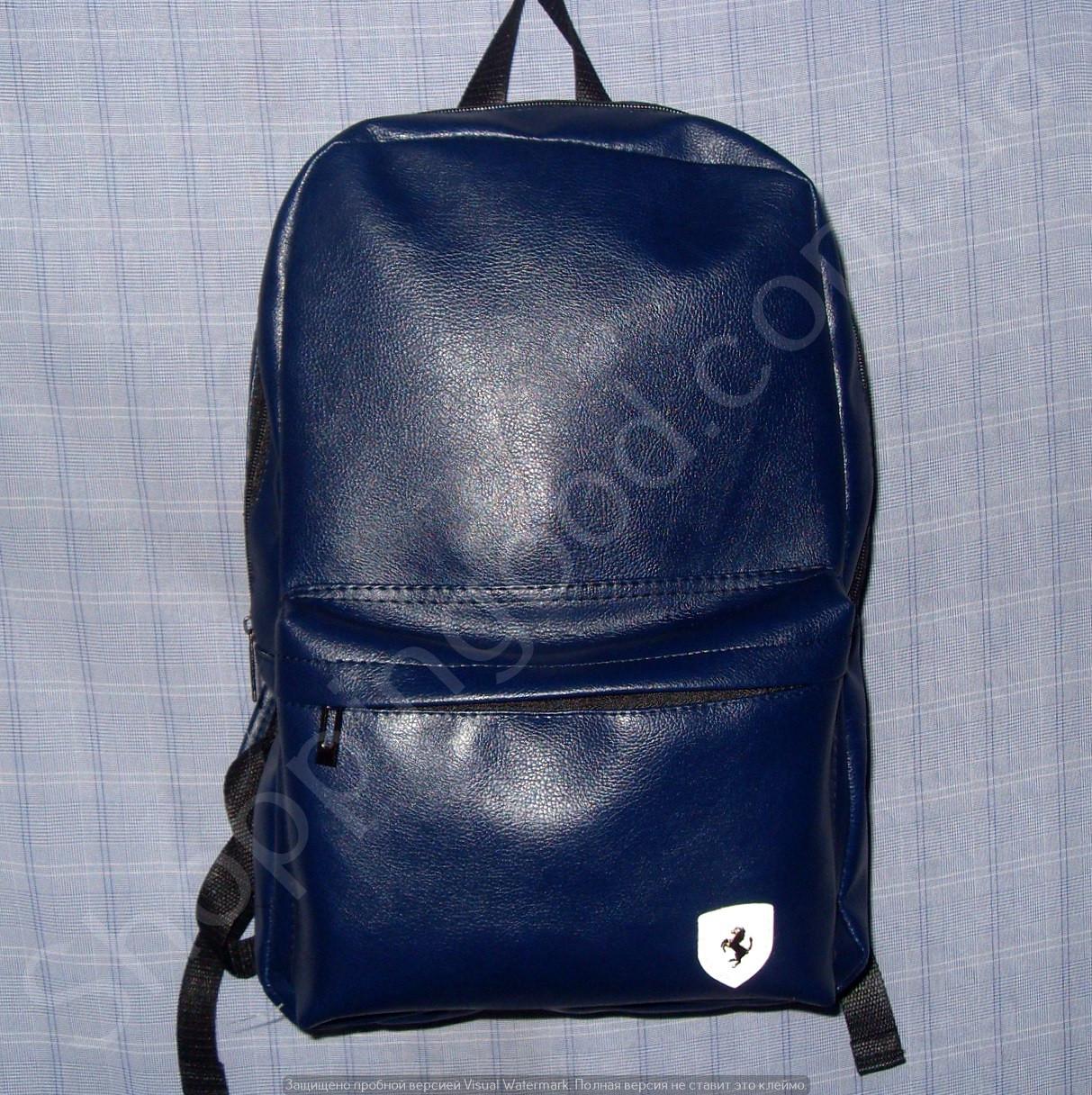 a1c74b4eefc0 Рюкзак Ferrari 15 л 114130 темно-синий спортивный школьный эко-кожа копия