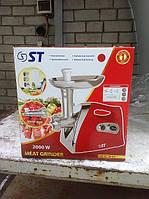 Мясорубка электрическая ST 41-20-03 +томаты +3 терки
