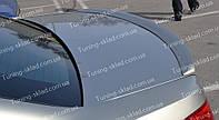 Спойлер Митсубиси Галант 9 (спойлер на крышку багажника Mitsubishi Galant 9)