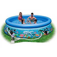 """Надувной бассейн в дом """"Океан"""" Intex 28136 (54906) с насосом"""