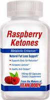 Raspberry ketone (распберри кетон) –  комплекс для похудения. Цена производителя. Фирменный магазин.