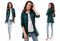 Оригинальный удлиненный женский пиджак (8 цветов)