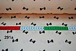 Бязь с чёрными бантиками, фон - цвет пудры ( № 291а), фото 3