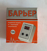 Защита от перенапряжения микропроцессорная с цифровой настройкой Барьер 10А