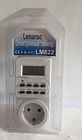 Таймер недельный Lemanso LM-622