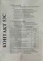 Указатель напряжения Контакт 53ЭМ (со звуком)