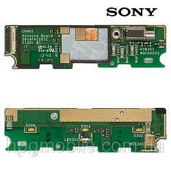 Клавиатурный модуль Sony Xperia J ST26i, оригинал