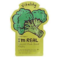 """Tony Moly Тканевая маска с экстрактом брокколи """"I'M REAL BROCCOLI MASK SHEET"""", 21 мл, 8806358581886"""
