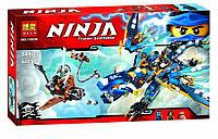Конструктор Bela Ninja (10446) Дракон стихий Джея, 349 деталей, аналог лего YNA /05-01
