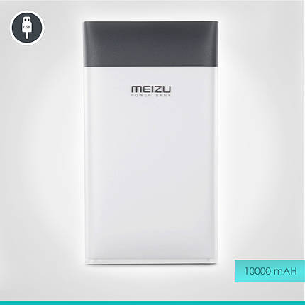 УМБ Meizu M10 Power Bank 10000 mAh (технология mCharge), фото 2