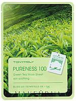 "Tony Moly Тканевая маска с экстрактом зеленого чая ""PURENESS 100 GREEN TEA MASK SHEET"", 21 мл, 8806358598471"