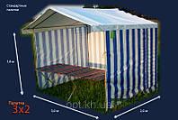 Торговая палатка 3 х 2 м, цвета в ассортименте