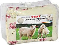 Одеяло Уют 150х210 меховое