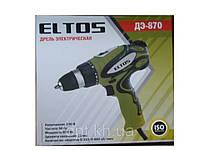 Дрель электрическая Eltos ДЭ-870