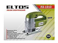 Лобзик электрический Eltos ЛЭ-1010