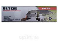 Реноватор Eltos ВМР-520