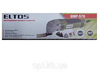 Реноватор Eltos ВМР-570
