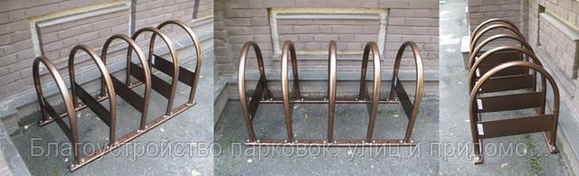 сборгная переносная велопарковка