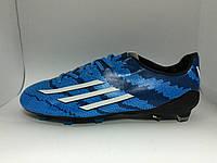 Бутсы Adidas сине-белые, фото 1