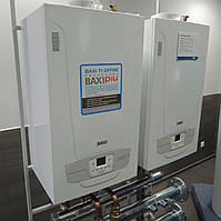 Настенный одноконтурный газовый котел ECO Compact 1.14 F площадь обогрева до 140 м2