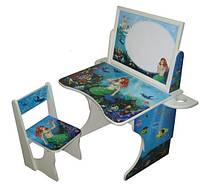 Парта со стулом и двусторонним мольбертом Baby Elite Русалочка