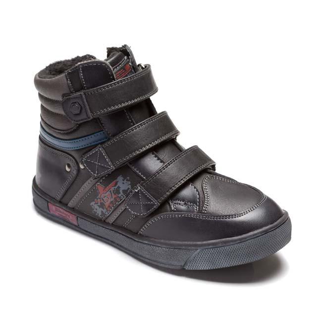 Ботинки Шалунишка-ортопед для мальчика, демисезонные, размер  32-37