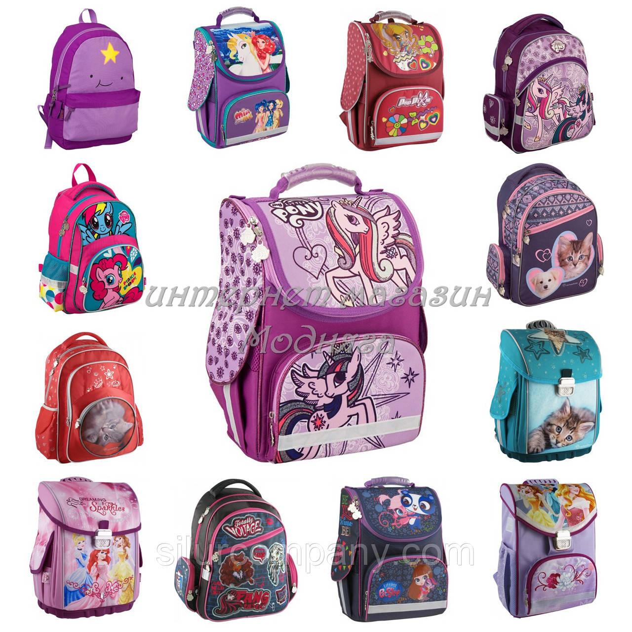 80f74cf15d64 Рюкзаки для школьников KITE большой ассортимент для девочек - Интернет  магазин