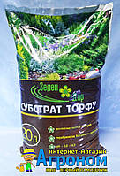 Зеленый дар субстрат торфа 20 л