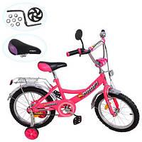 """Велосипед PROFI детский 16д. P 1644A  каретка""""америк."""",улучш.сид.,прист.кол.,зерк.,звон.,розовый"""