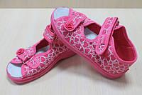 Новинки летнего сезона 2016! Модная и удобная обувь для детей! Всегда низкие цены!